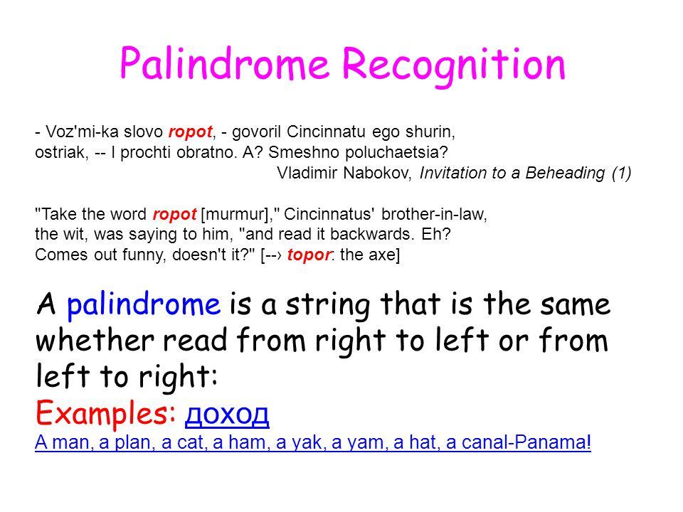 Palindrome Recognition - Voz mi-ka slovo ropot, - govoril Cincinnatu ego shurin, ostriak, -- I prochti obratno.