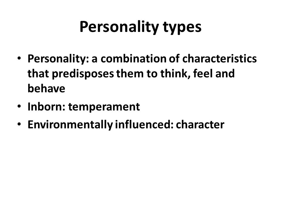 Identify personality types Quizz: Have you seen this picture before.