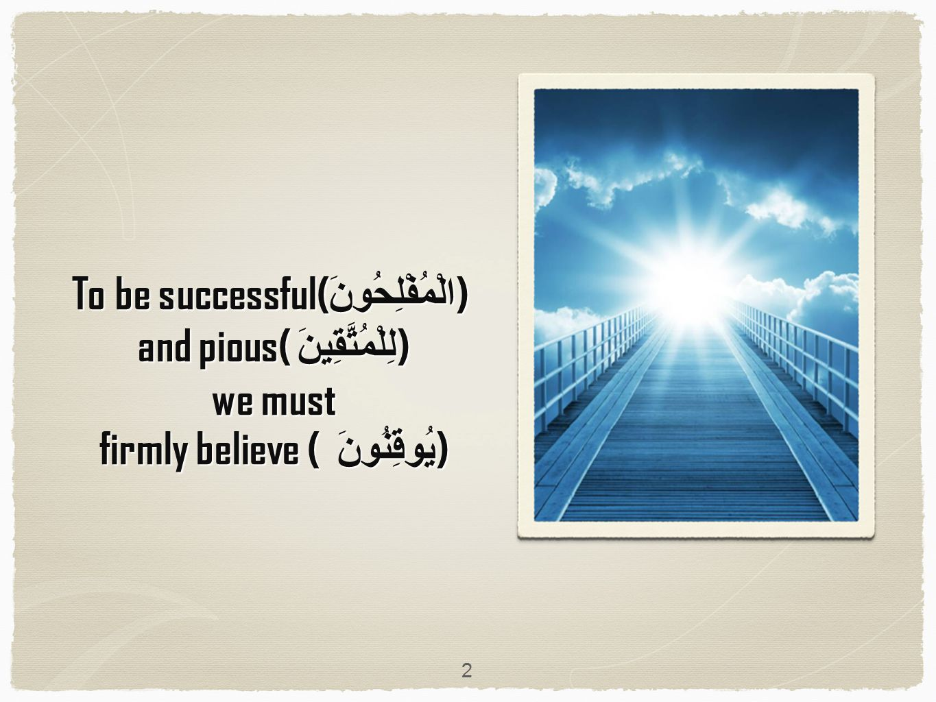 To be successful( الْمُفْلِحُونَ ) and pious( لِلْمُتَّقِينَ ) we must firmly believe ( يُوقِنُونَ ) 2