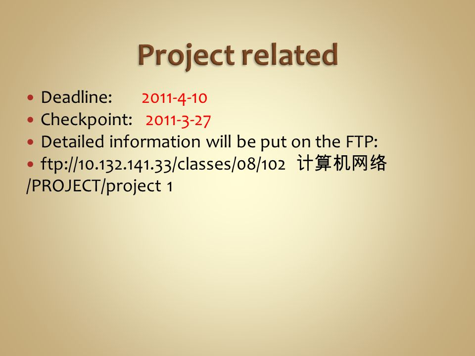 Deadline: 2011-4-10 Checkpoint: 2011-3-27 Detailed information will be put on the FTP: ftp://10.132.141.33/classes/08/102 计算机网络 /PROJECT/project 1