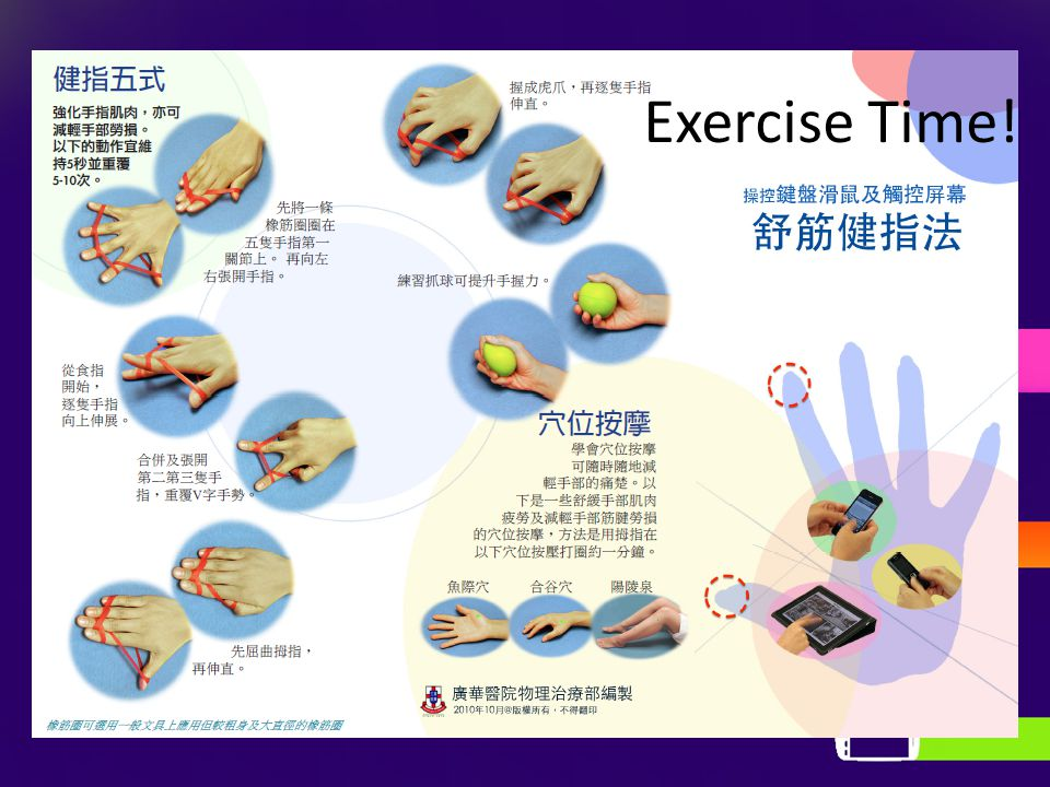 Exercise Time!