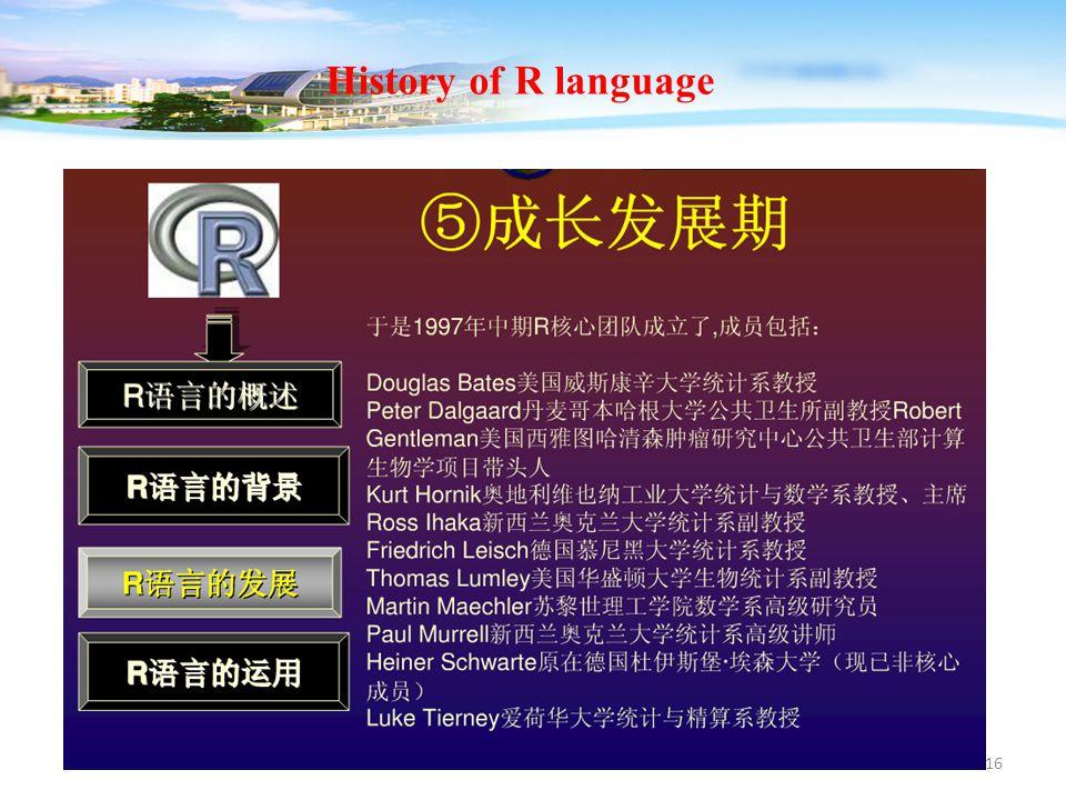 16 History of R language