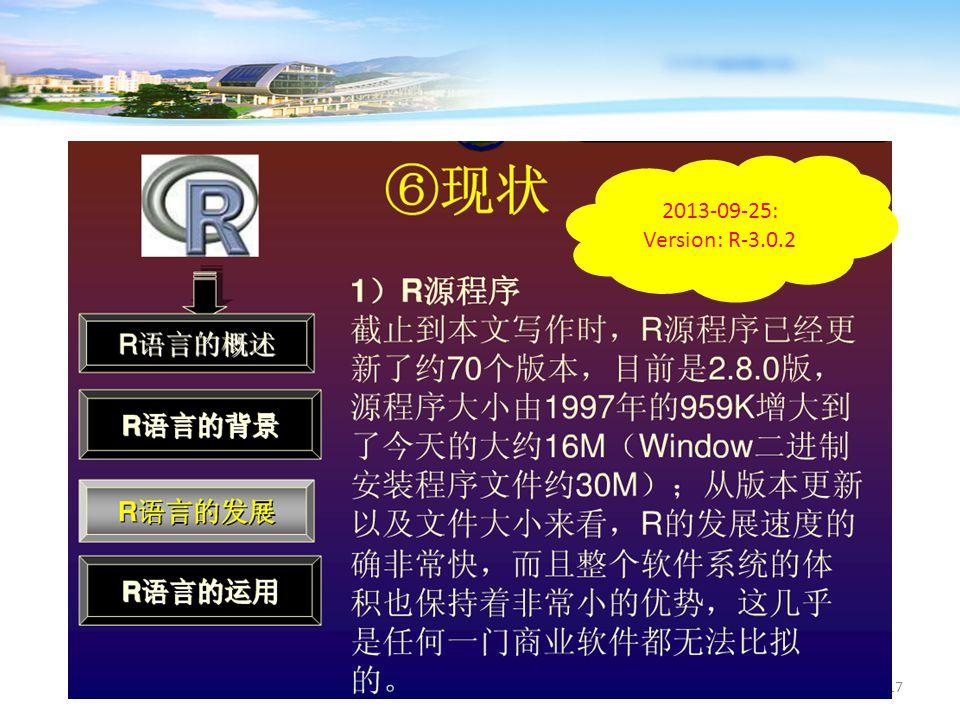17 2013-09-25: Version: R-3.0.2