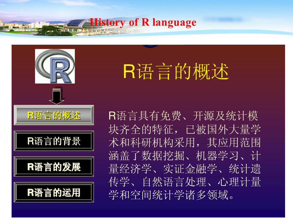 6 History of R language