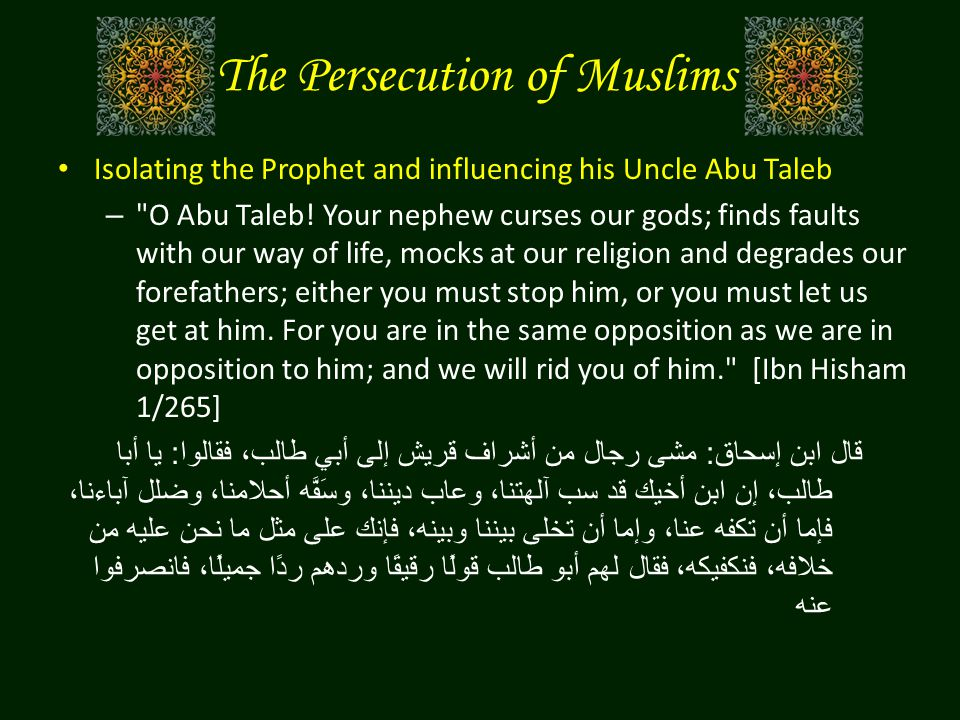The Persecution of Muslims Isolating the Prophet and influencing his Uncle Abu Taleb – O Abu Taleb.