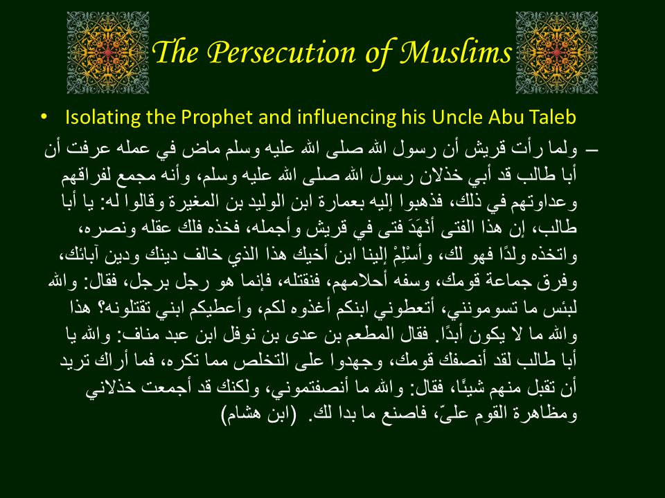 The Persecution of Muslims Negotiations (Compromise) One day some of the important men of Makkah gathered in the enclosure of Al-Ka'bah, and 'Utbah bin Rabi'a, a chief among them, offered to approach the Prophet [pbuh] and contract a bargain with him whereby they give him whatever worldly wealth he asks for, on condition that he keep silent and no longer proclaim his new faith.