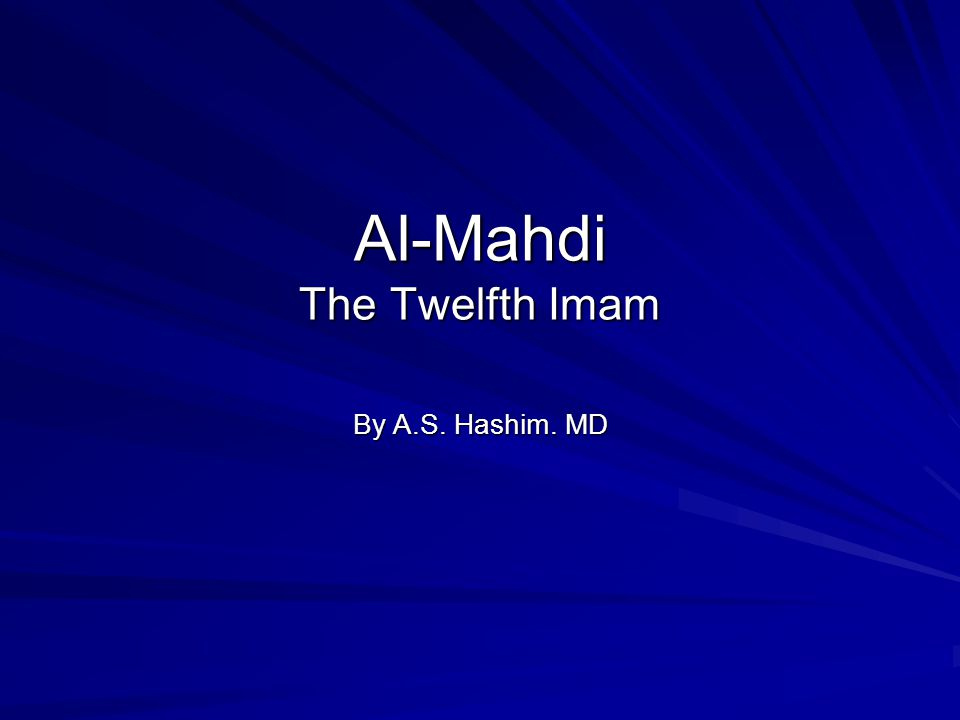 Al-Mahdi The Twelfth Imam By A.S. Hashim. MD