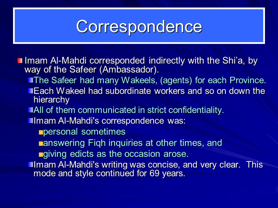 Correspondence Imam Al-Mahdi corresponded indirectly with the Shi'a, by way of the Safeer (Ambassador).