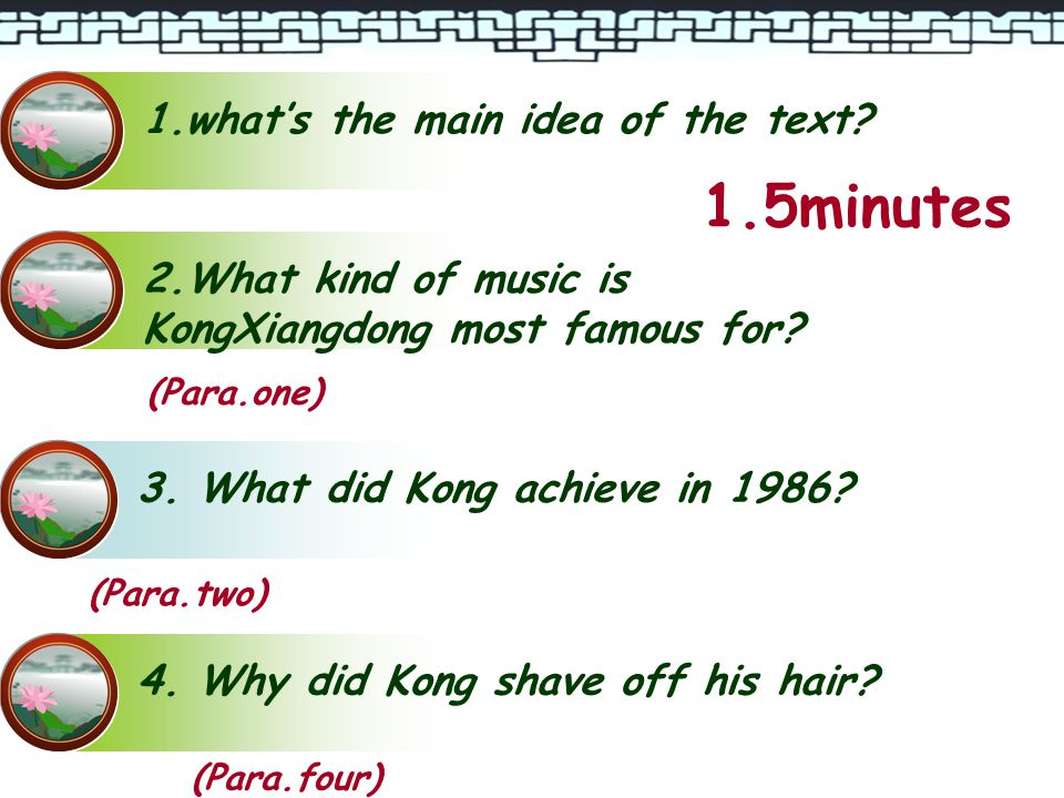 2.What kind of music is KongXiangdong most famous for.