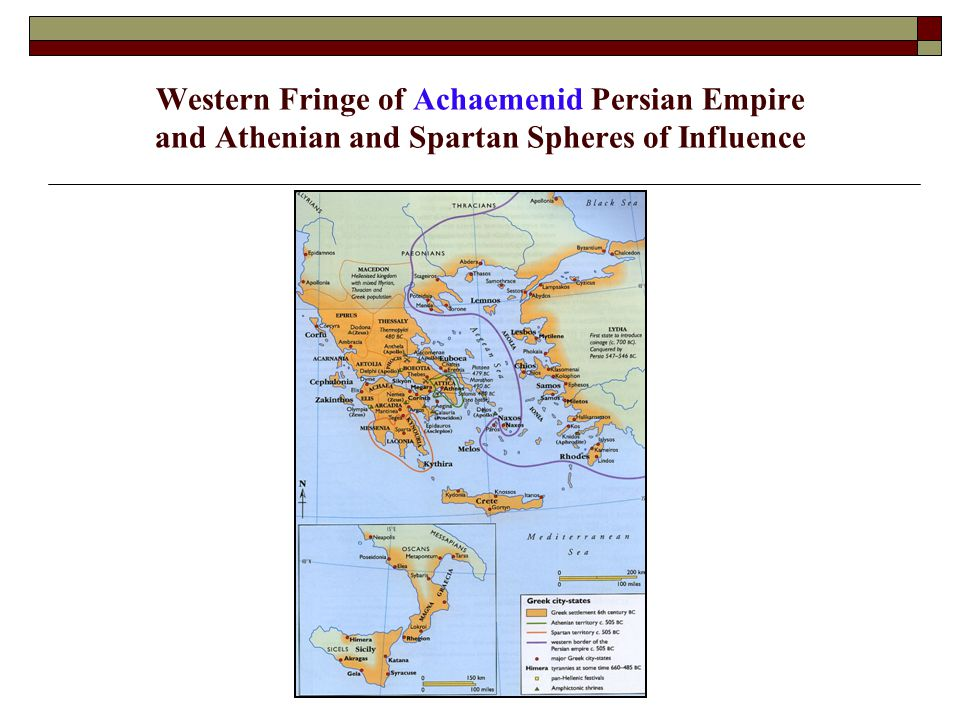 Aristagoras' Appeal to Sparta (Herodotus, 5.50) When the day appointed for the answer came and they met at the place arranged, [the Spartan king] Cleomenes asked Aristagoras how many days journey it was from the Ionian sea to where the Great King was.