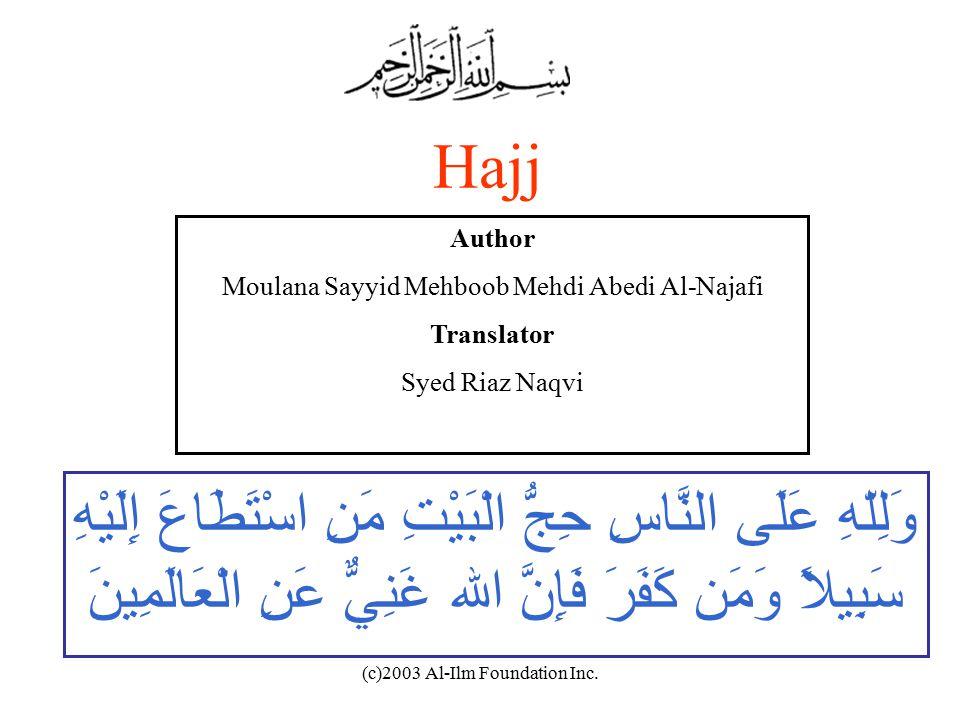 (c)2003 Al-Ilm Foundation Inc. Hajj وَلِلّهِ عَلَى النَّاسِ حِجُّ الْبَيْتِ مَنِ اسْتَطَاعَ إِلَيْهِ سَبِيلاً وَمَن كَفَرَ فَإِنَّ الله غَنِيٌّ عَنِ ا