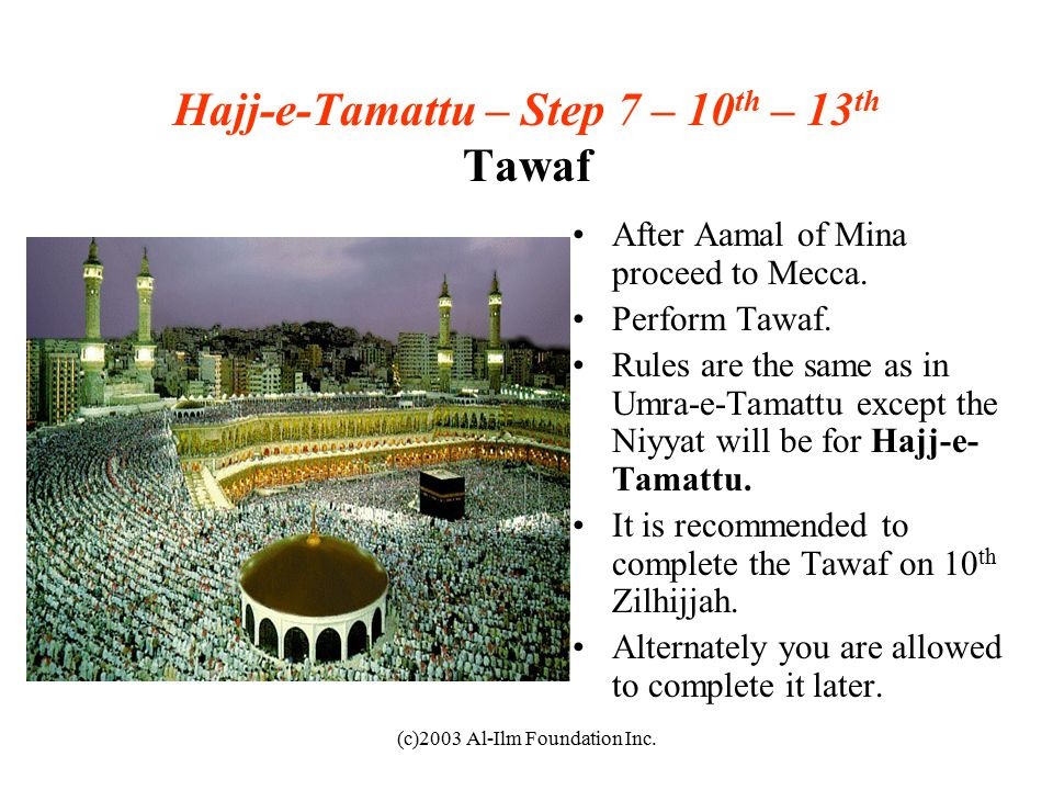 (c)2003 Al-Ilm Foundation Inc. After Aamal of Mina proceed to Mecca.