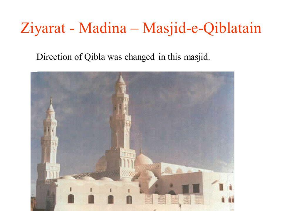 (c)2003 Al-Ilm Foundation Inc. Ziyarat - Madina – Masjid-e-Qiblatain Direction of Qibla was changed in this masjid.