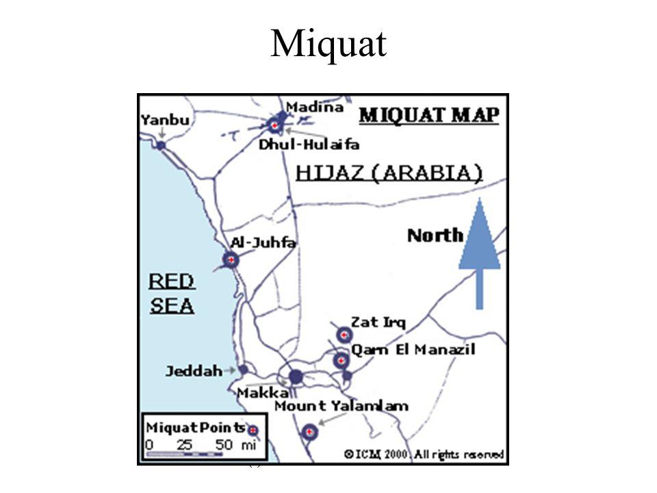 (c)2003 Al-Ilm Foundation Inc. Miquat