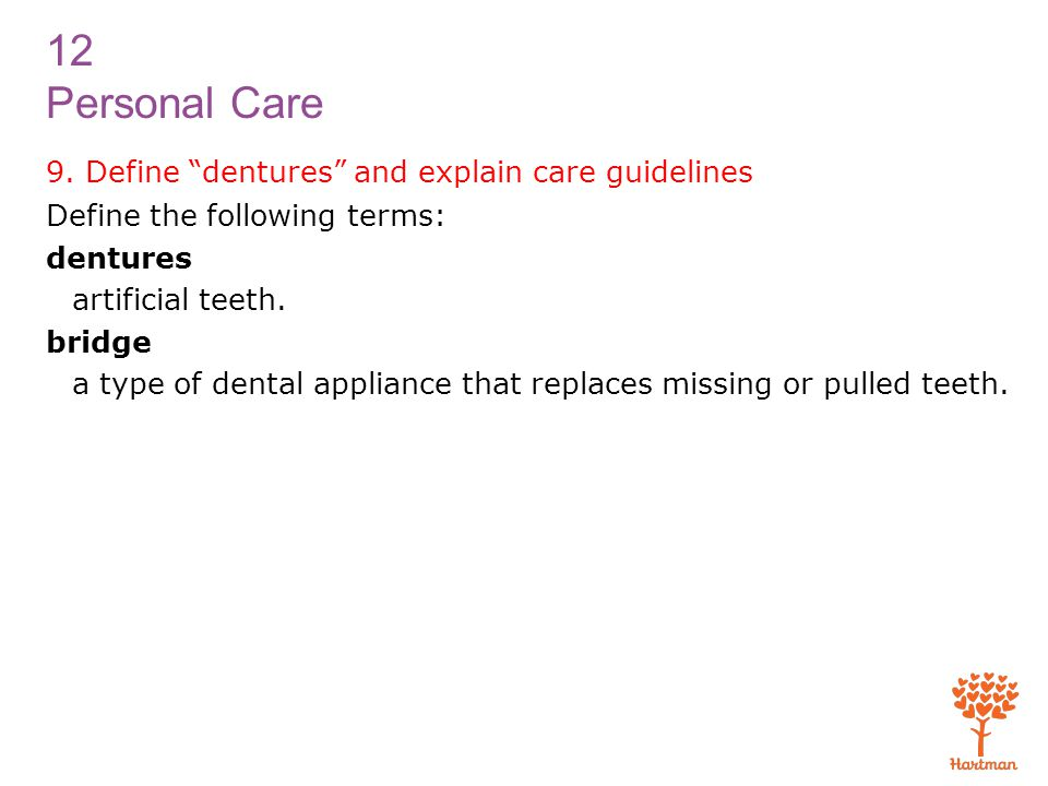 12 Personal Care 9.