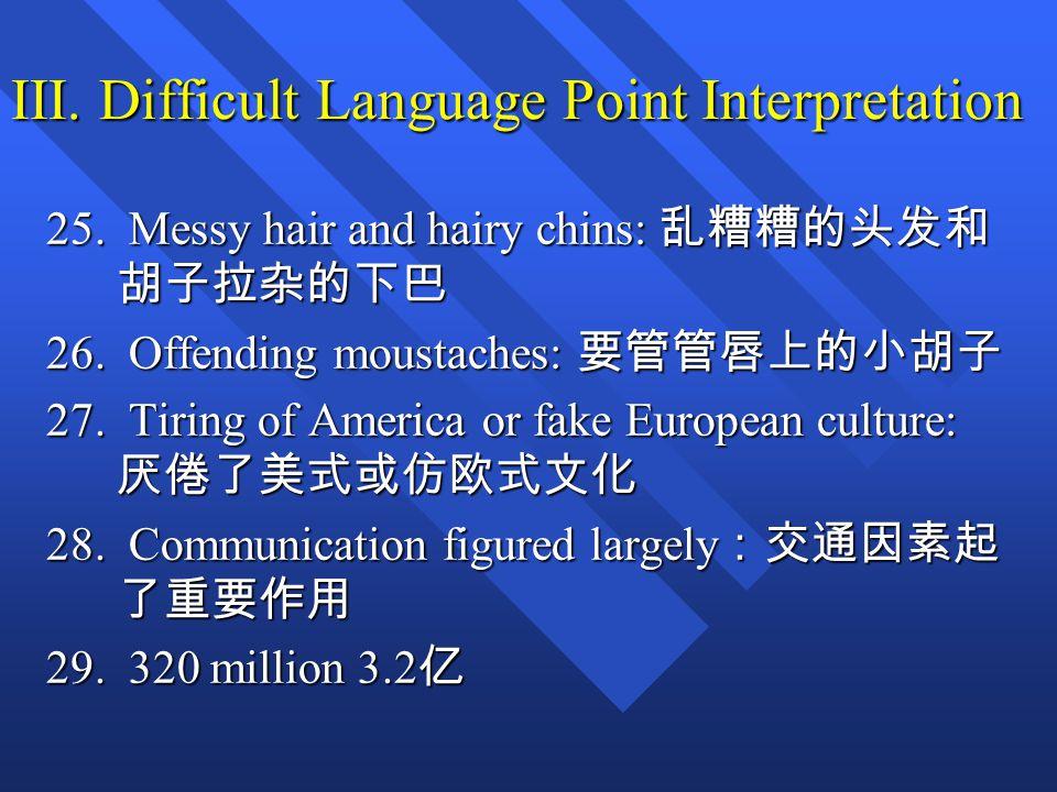 III. Difficult Language Point Interpretation 19.