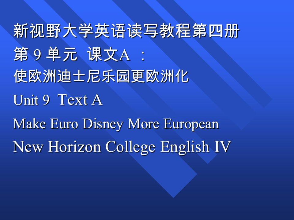 2010-2011 学年 2009 级英语 I PPT 教案 外语学院大外部 任诚刚