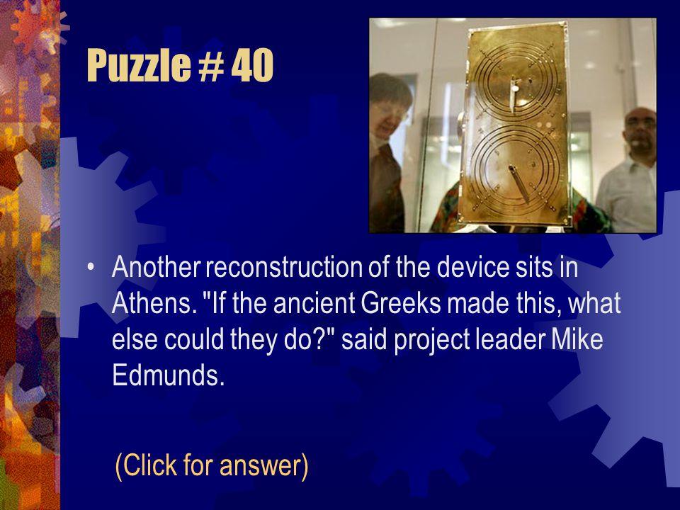 Puzzle # 40 Scientists built a reconstruction. (Click for more details)