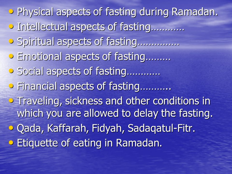 There are six kinds of fasting: 1.Fard: Compulsory, one month fasting of Ramadan.