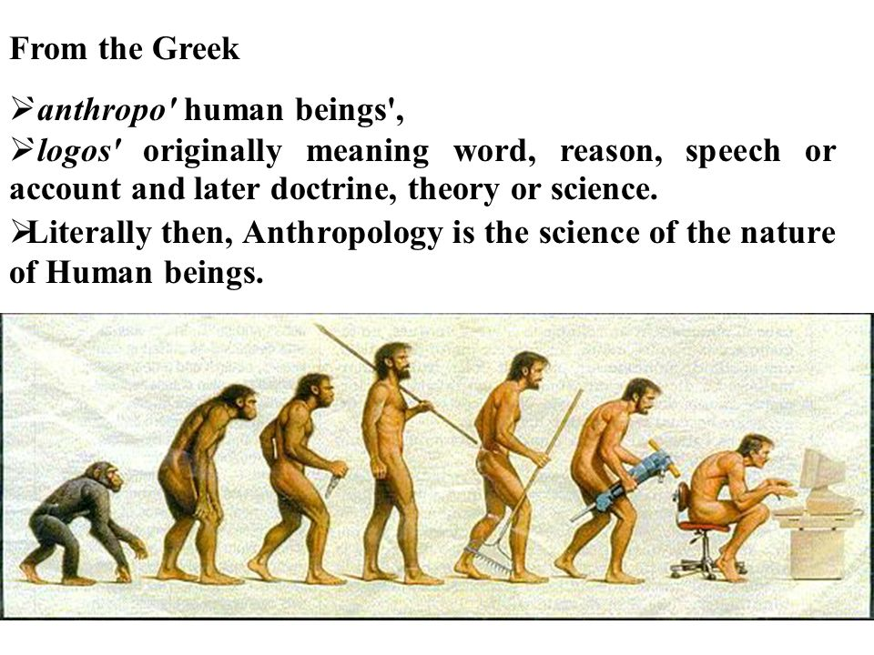 Oxford English Dictionary `The science of the nature of man embracing human physiology and psychology and their mutual bearing .