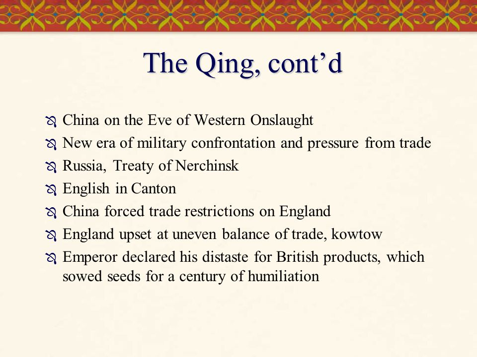 The Qing Empire in the 18 th C