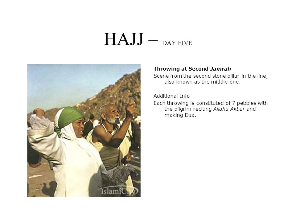 HAJJ – DAY FIVE Throwing at Second Jamrah Scene from the second stone pillar in the line, also known as the middle one.