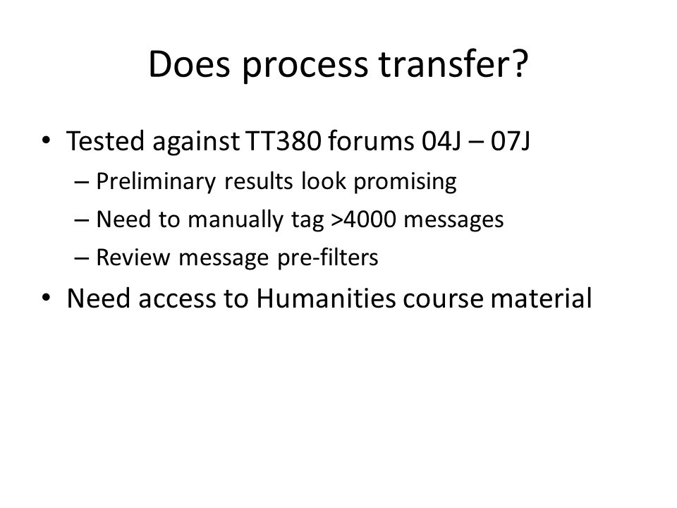 Does process transfer.