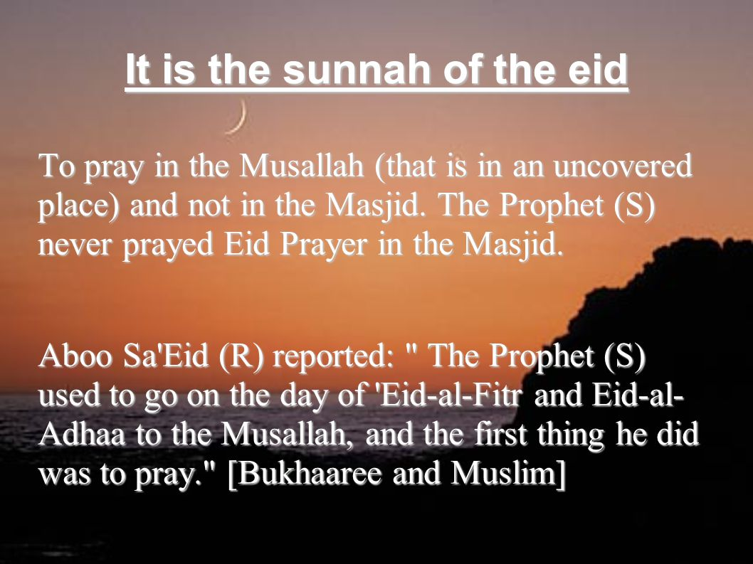 It is the sunnah of the eid To pray in the Musallah (that is in an uncovered place) and not in the Masjid.