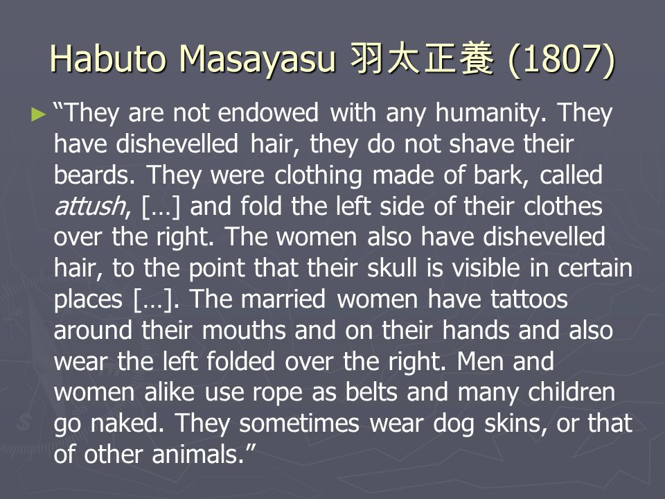 Habuto Masayasu 羽太正養 (1807) ► ► They are not endowed with any humanity.
