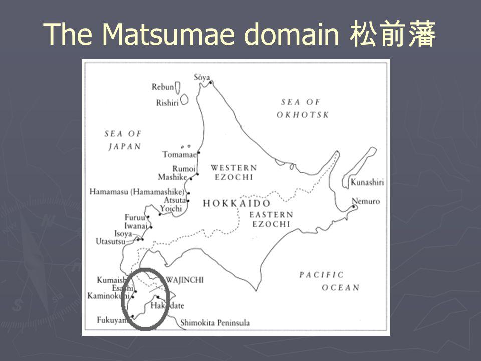 The Matsumae domain 松前藩