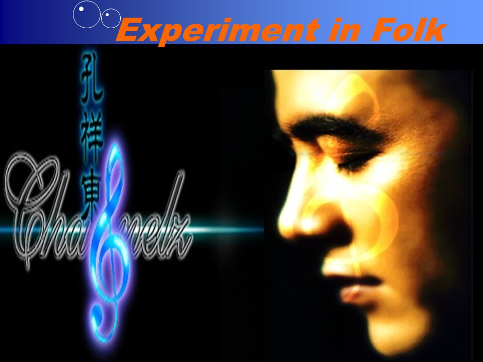 Experiment in Folk