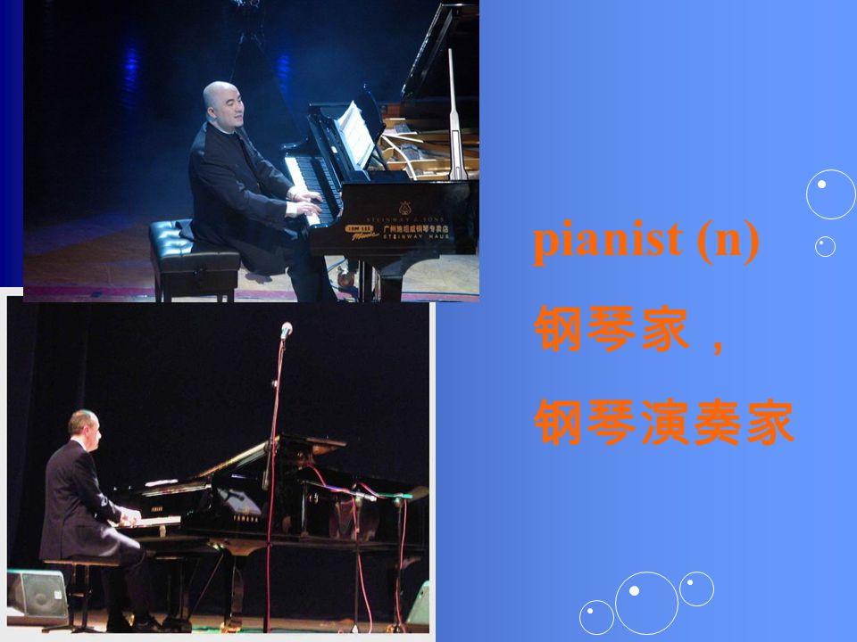 pianist (n) 钢琴家, 钢琴演奏家