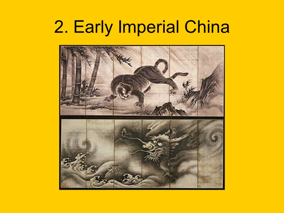 Qin Dynasty 221 – 207 B.C.