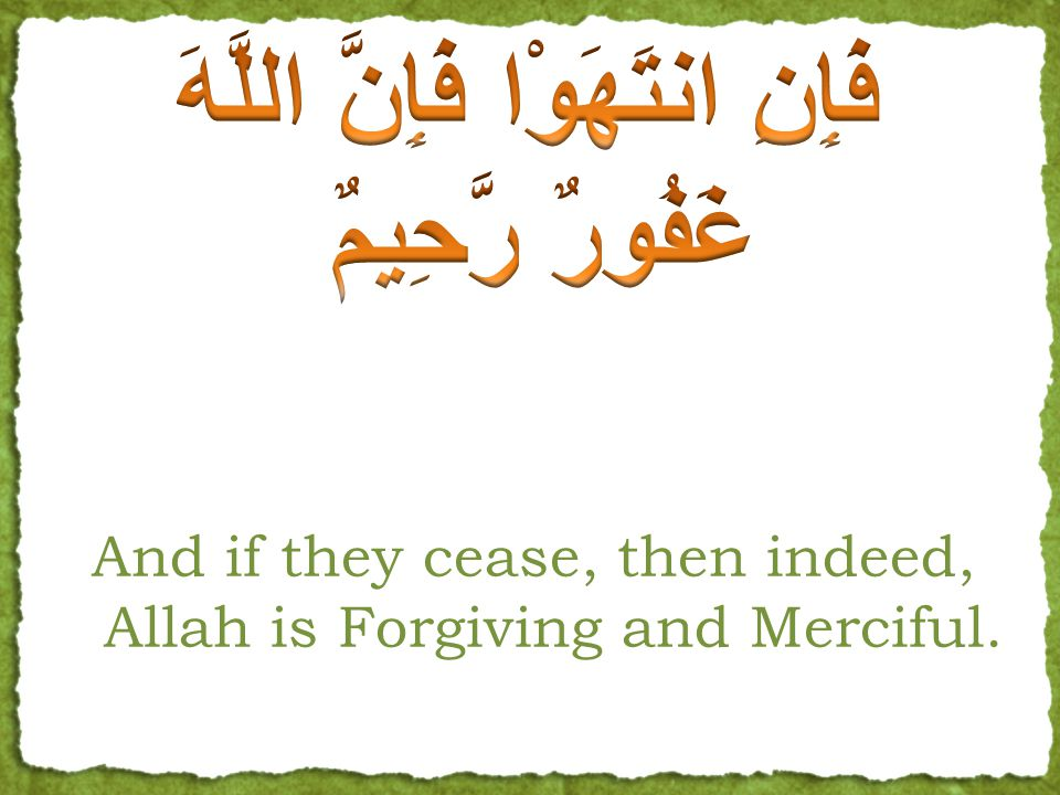 And if they cease, then indeed, Allah is Forgiving and Merciful.