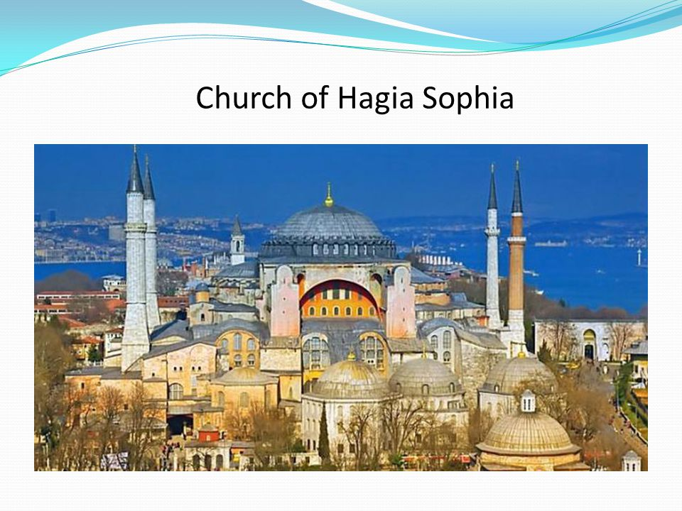 The Church of Hagia Sophia was coverted into a mosque in 1453. Can you find the Muslim influences?