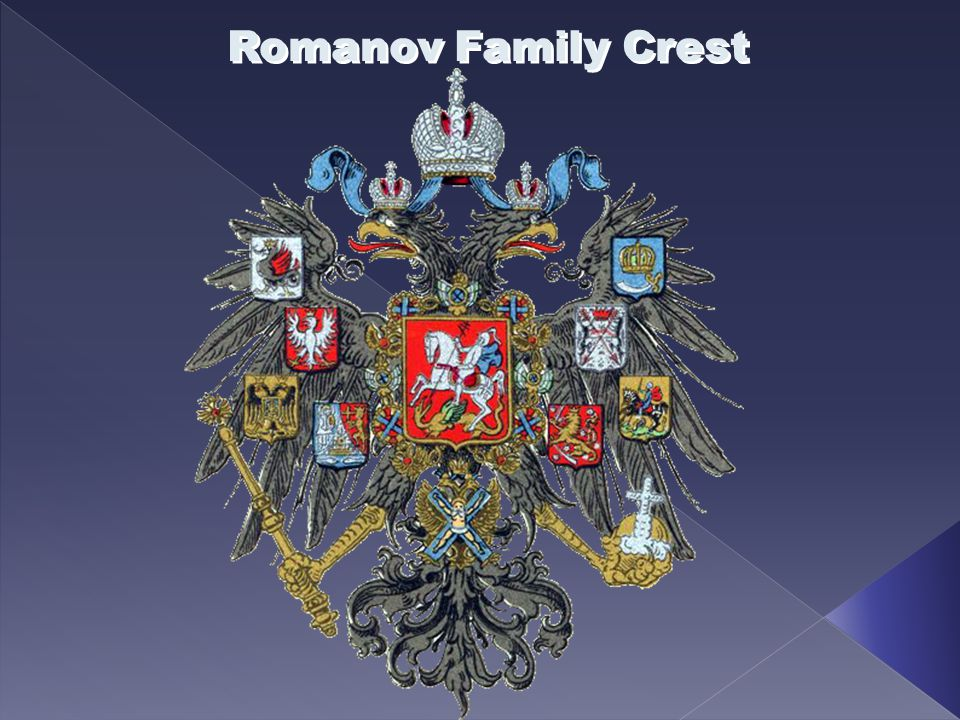Romanov Family Crest