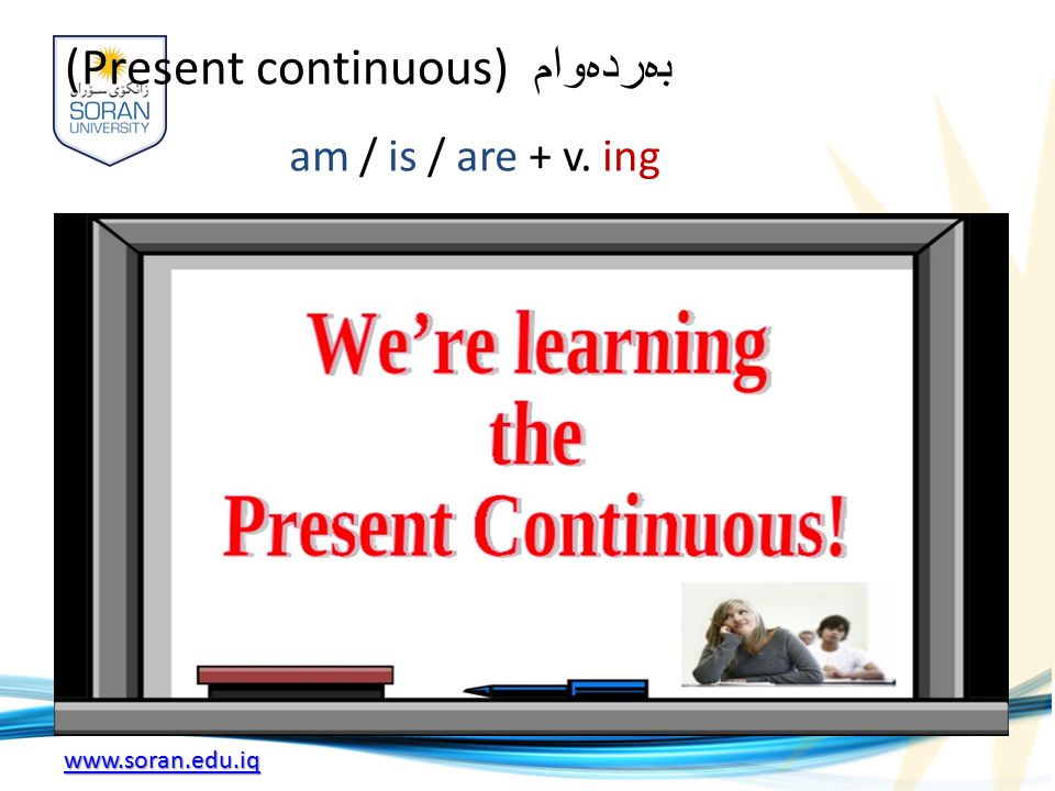 www.soran.edu.iq بەردەوام (Present continuous) am / is / are + v. ing