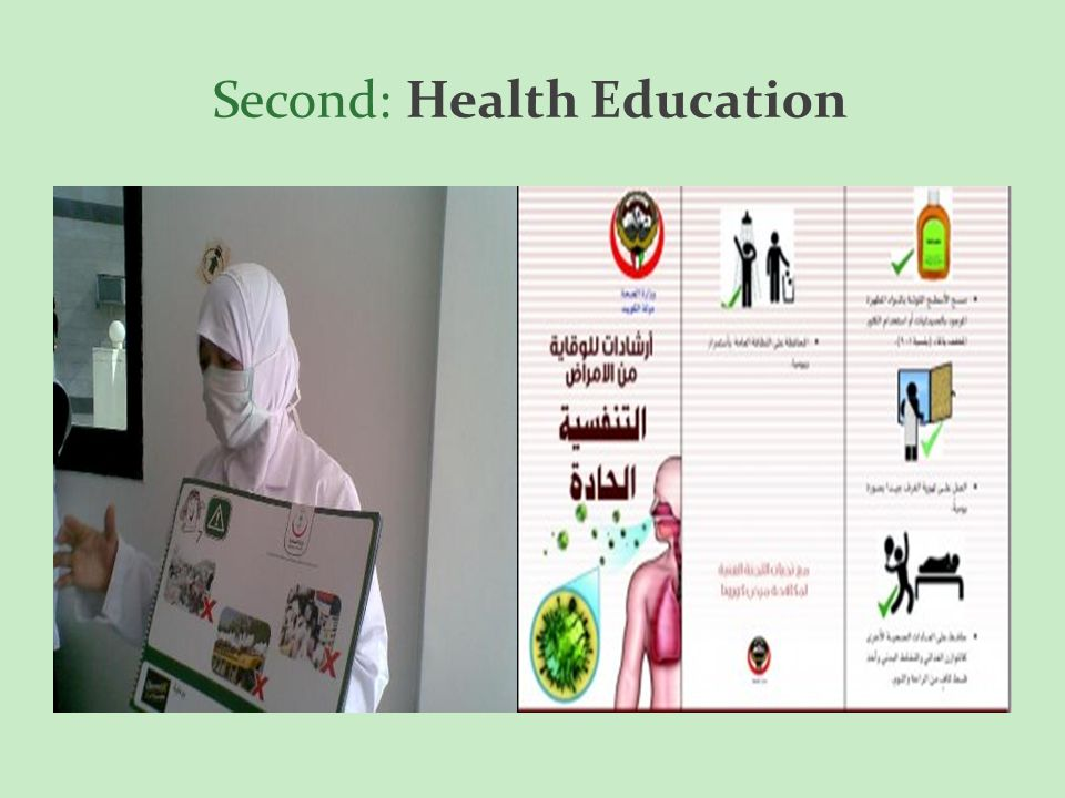 Second: Health Education