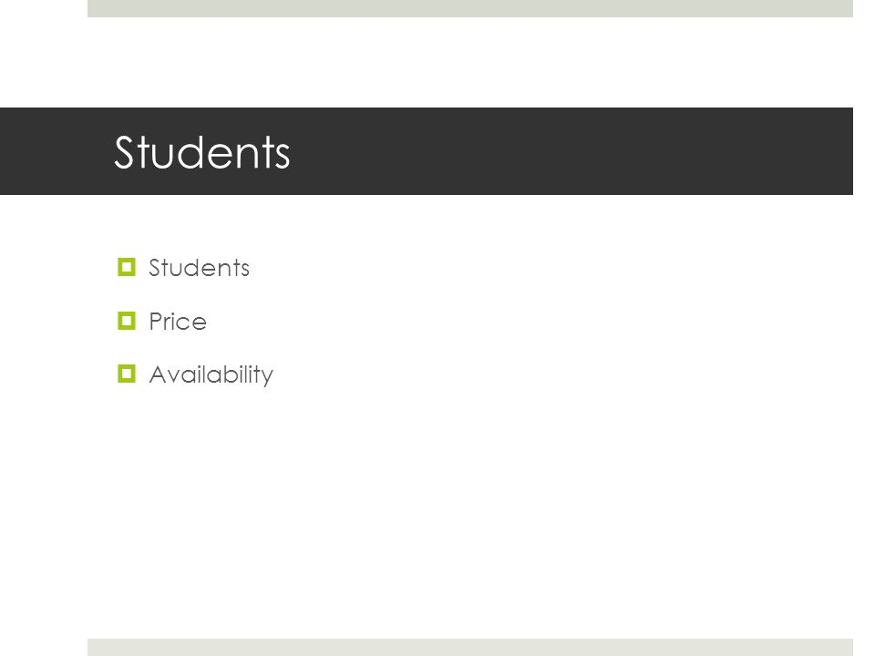 Students  Students  Price  Availability