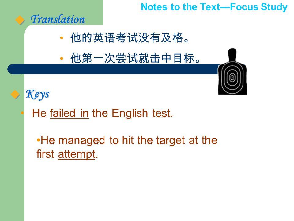 II. Focus Study 1....