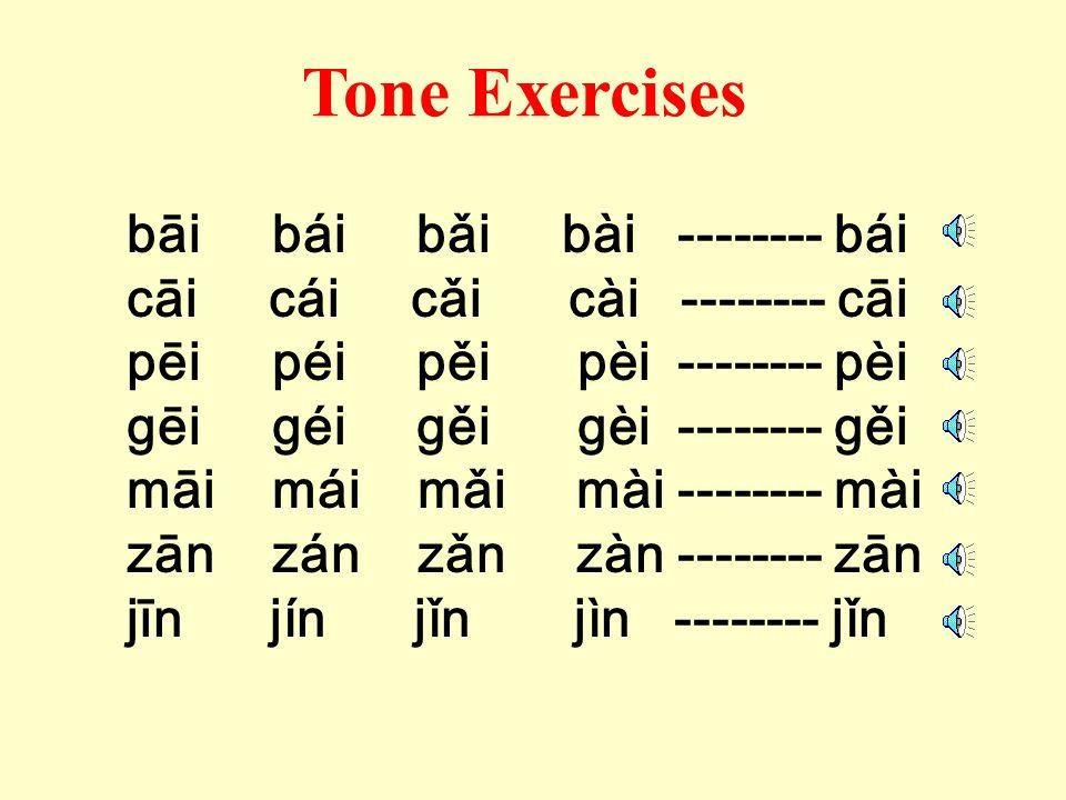 Tone Exercises ī í ǐ ì ----- yī ū ú ǔ ù ----- wǔ mī mí mǐ mì ----- mǐ nī ní nǐ nì ----- ní hāo háo hǎo hào ----- hào kōu kóu kǒu kòu ----- kōu hēi héi hěi hèi ----- hēi