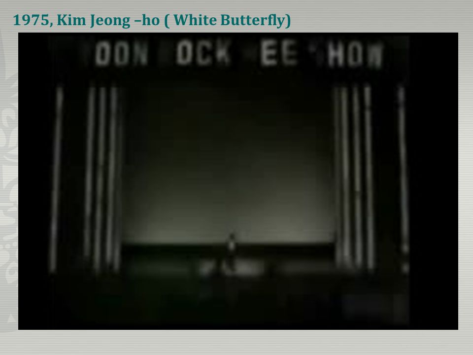 1975, Kim Jeong –ho ( White Butterfly)
