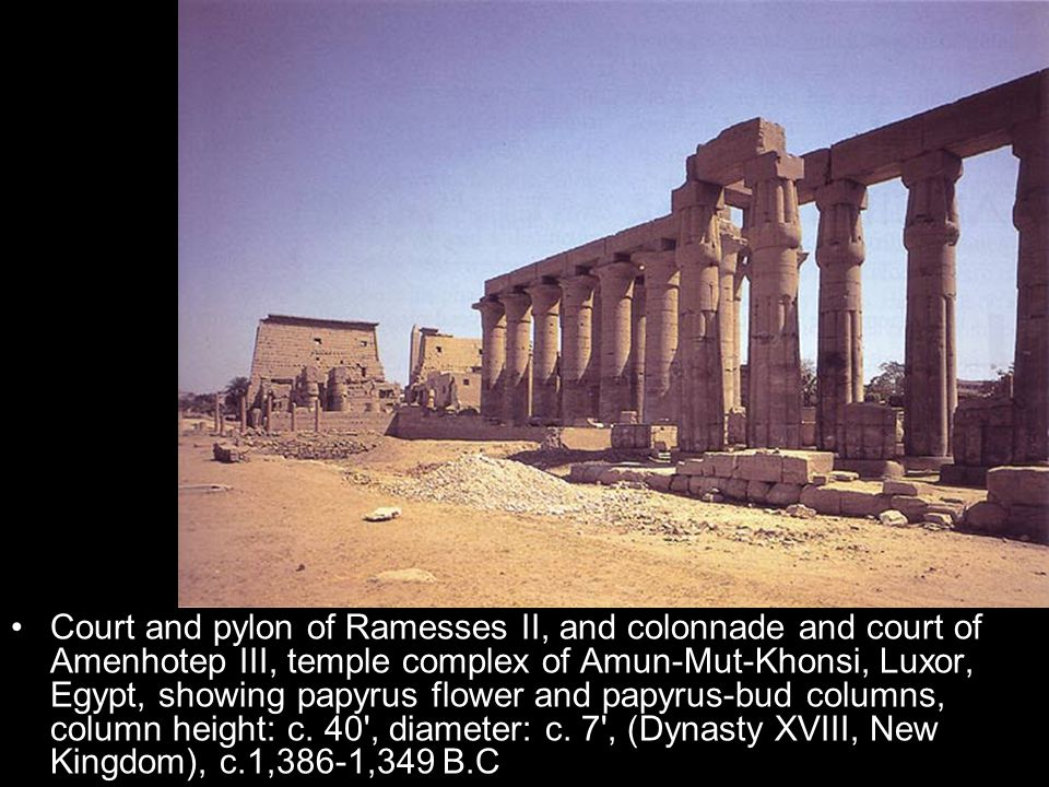 Court and pylon of Ramesses II, and colonnade and court of Amenhotep III, temple complex of Amun-Mut-Khonsi, Luxor, Egypt, showing papyrus flower and