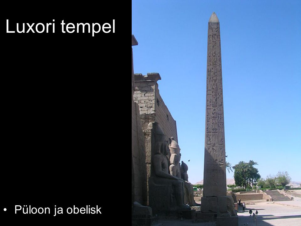 Püloon ja obelisk