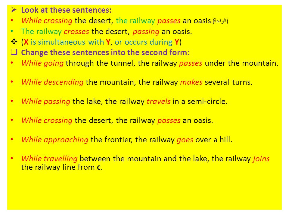  Look at these sentences: While crossing the desert, the railway passes an oasis.( الواحة ) The railway crosses the desert, passing an oasis.  (X is