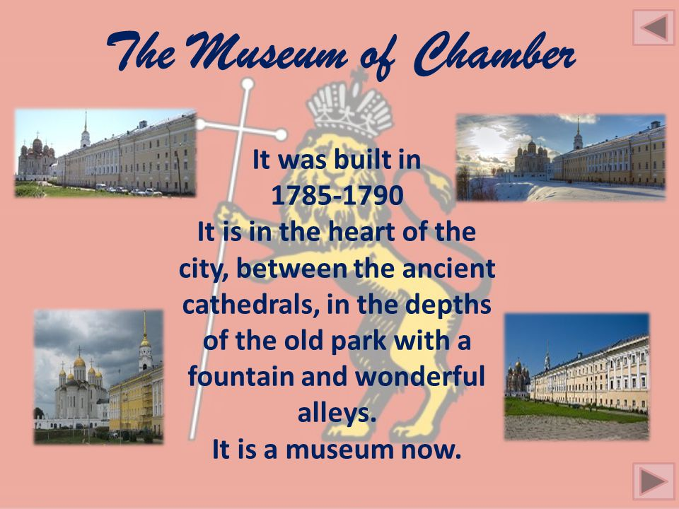 The Museum of Chamber It was built in 1785-1790 It is in the heart of the city, between the ancient cathedrals, in the depths of the old park with a f