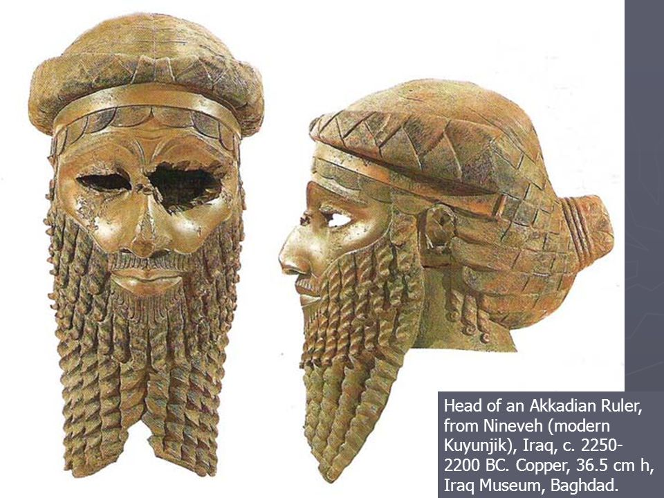 Head of an Akkadian Ruler, from Nineveh (modern Kuyunjik), Iraq, c.