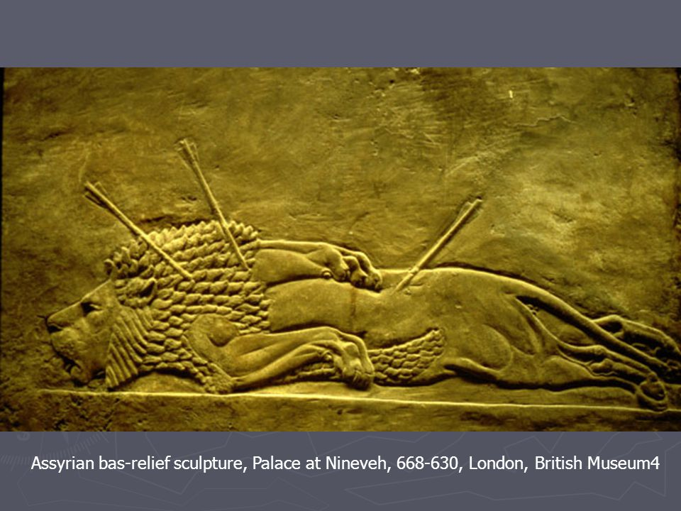 Assyrian bas-relief sculpture, Palace at Nineveh, 668-630, London, British Museum4