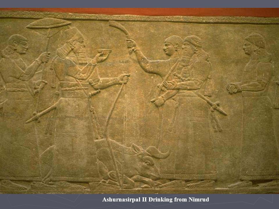 Ashurnasirpal II Drinking from Nimrud