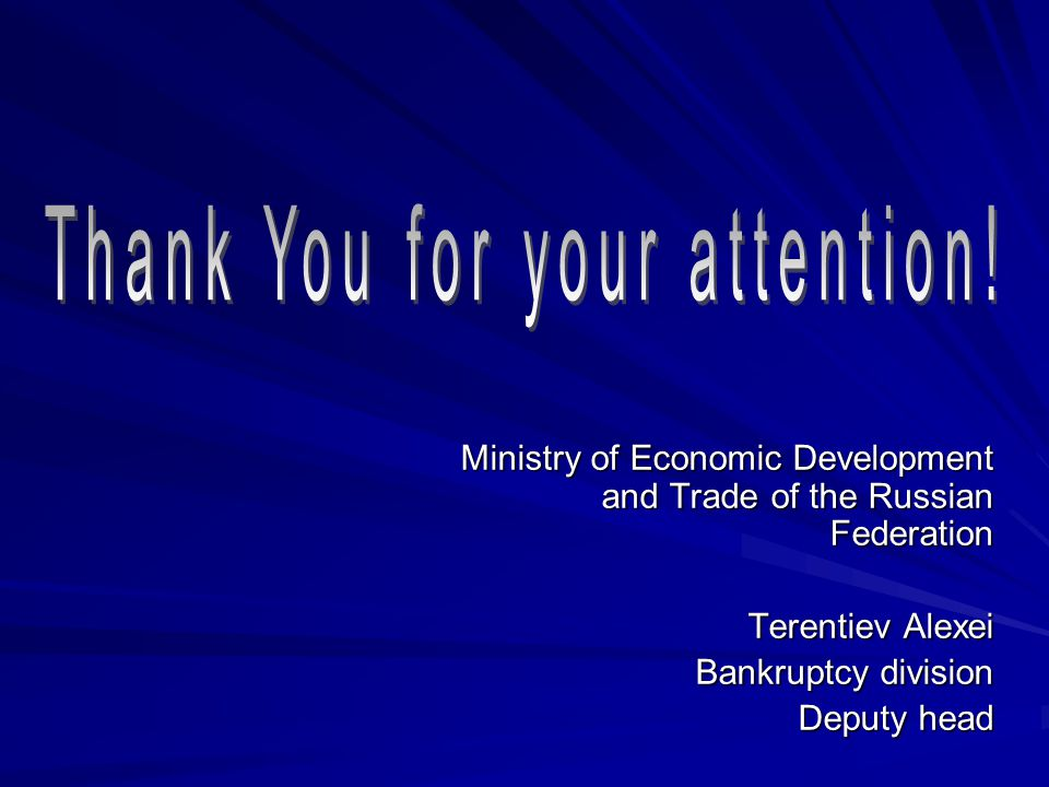 Ministry of Economic Development and Trade of the Russian Federation Terentiev Alexei Bankruptcy division Deputy head